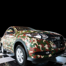0*100cm Camouflage Car Wrap Film Car-styling Vinyl PVC Woodland Army Military Green Camo Desert Decal Car Sticke protwraps camo camouflage vinyl film sticker diy pvc vinyl car wraps air release