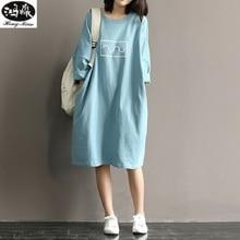 गर्भवती महिलाओं के लिए मातृत्व पोशाक लंबी आस्तीन ढीले कपड़े आरामदायक मातृत्व वस्त्र बुना हुआ बल्ले आस्तीन गर्भावस्था कपड़े