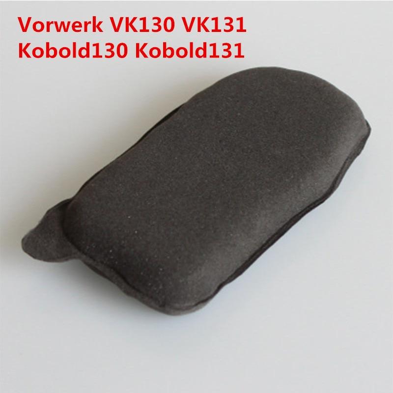 6pcs fit Vorwerk VK130 VK131 Kobold130 Kobold131 protection motor activated carbon filter cotton Vacuum cleaner parts
