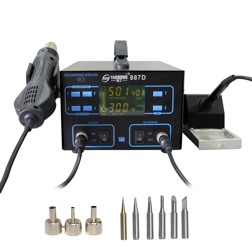 YAOGONG New Long Life 887D 2 In 1 With DC Power Supply Hot Air SMD Soldering Rework Station