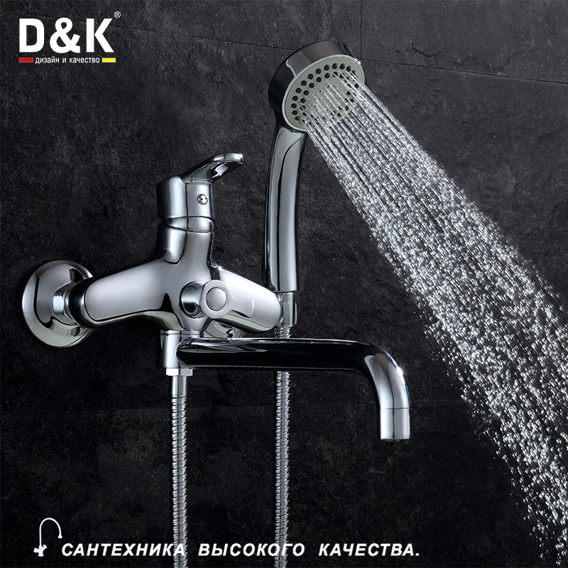 ФОТО D&K DA1393301 High Quality Bathtub Faucet with Hand Shower Chrome Finish Copper material in the bathroom hot and cold mixer