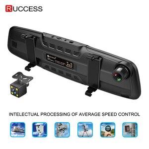 """Image 2 - Ruccess 5.0 """"rejestratory samochodowe 3 w 1 lusterko wsteczne rejestrator policja wykrywacz radarów z GPS FHD 1080p Dashcam podwójny obiektyw do telefonu kamera DVR"""