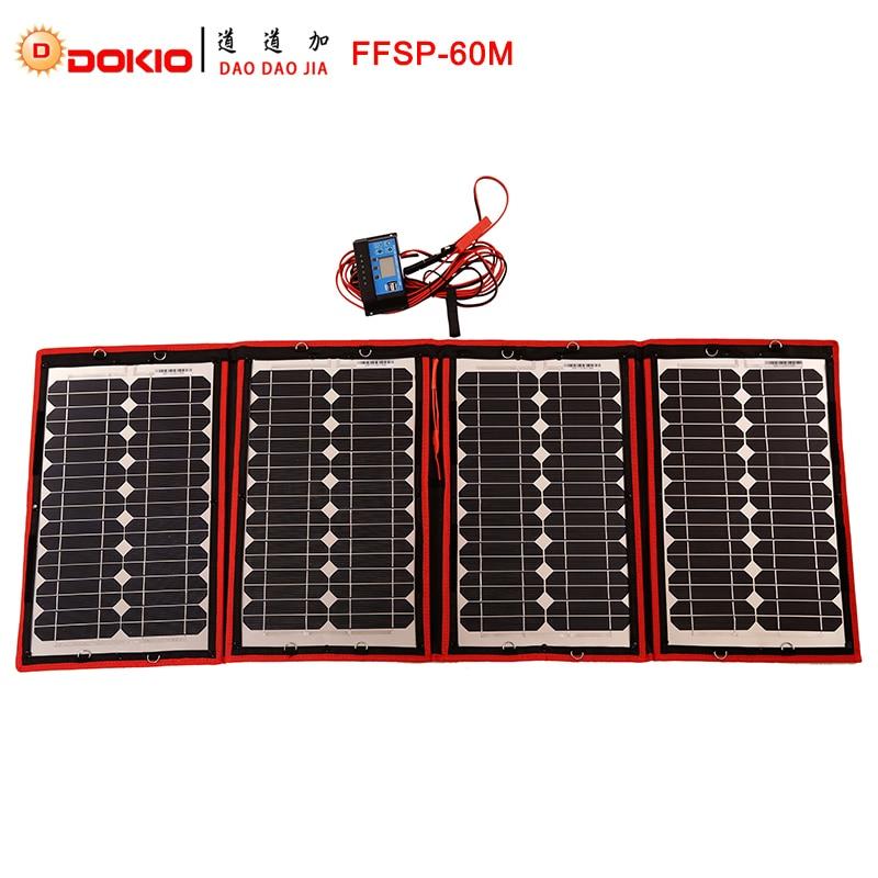 Dokio 60W  (15Wx4Pc) 18V Black Solar Panels only China Foldable+12/24V Volt Controller 60Watt Panels Solar panel battery charge
