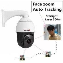 H.265 Smart analysis 1080P HD PTZ IP Camera Sony Sensor 2mp Starlight  IR Laser 300M Face zoom Auto Tracking Network POE Onvif цена в Москве и Питере