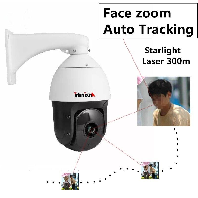 H.265 analyse intelligente 1080 P HD PTZ IP caméra Sony capteur 2mp Starlight IR Laser 300 M visage zoom Auto suivi réseau POE Onvif