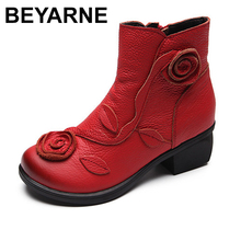 BEYARNE Plus Size35 42NEW Autumn Winter Women Boots Side Zipper Thick Heel Boots Shoes Woman, Ankle Mar Boots botas mujerE044