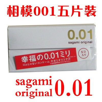 Japanese condom reviews