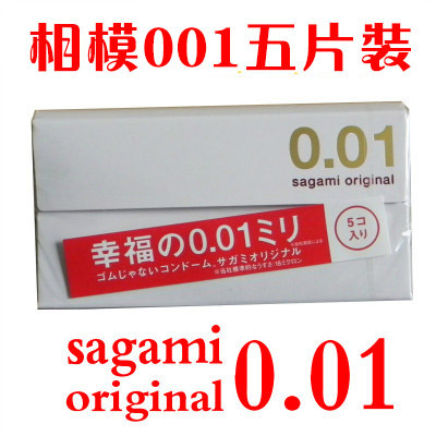 все цены на Japanese original sagami happy Sagami 001 ultrathin condoms,5pcs/set condom, 0.01mm The world's thinnest condoms for men contex онлайн