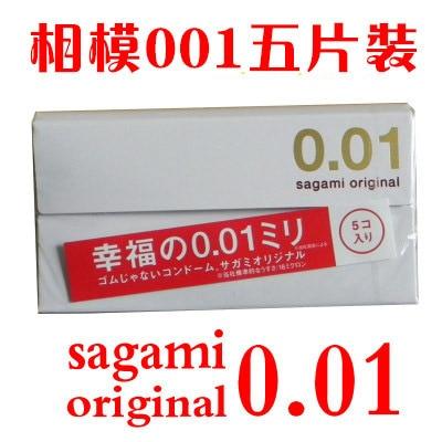 sagami 001 buy - Japanese original sagami happy Sagami 001 ultrathin condoms,5pcs/set condom, 0.01mm The worlds thinnest condoms for men contex
