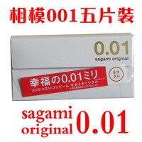 Japanese original sagami happy Sagami 001 ultrathin condoms,5pcs/set condom, 0.01mm The world's thinnest condoms for men contex