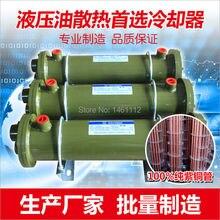 Высокое качество OR-60 теплообменник оболочки и трубки Гидравлический масляный радиатор
