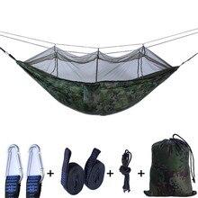 คุณภาพสูงกลางแจ้งยุงสุทธิเปลญวน Nylon Hammock Parachute ผ้าสำหรับ 2 ท่าน