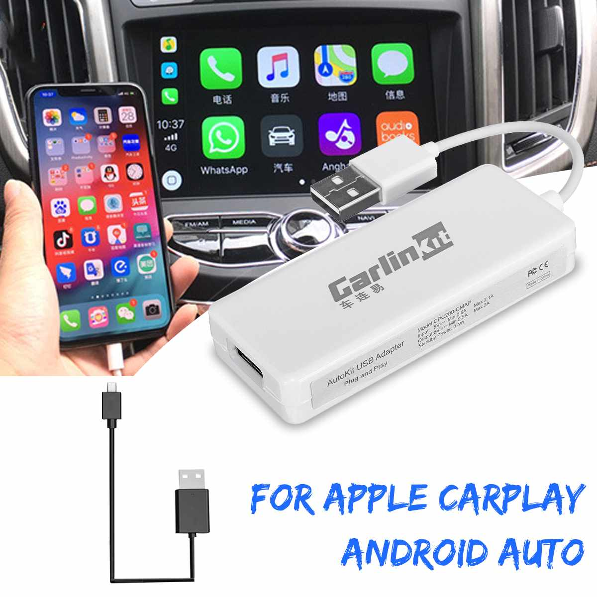 Carlinkit USB blanc Dongle de liaison de voiture intelligente pour la Navigation de voiture Android pour Apple Carplay Module adaptateur de voiture USB de téléphone automatique