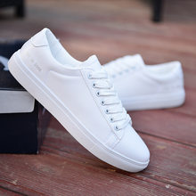 b6f782e6223a Skateboarding Shoes Fitness Student Shoes Man Boys Pu Leather White Shoes  For Men Trendy Sports Vogue Flat Breathable Men Shoes