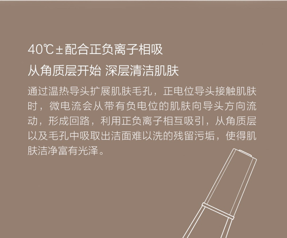 Xiaomi inFace Sonic Ion Face Tool (8)