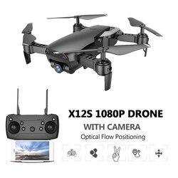 2019 najnowszy dron X12S z kamerą 1080P HD szerokokątny zdalnie sterowany samochód 2.4GHz WiFi dron fpv helikopter rc wysokość trzymaj zdalnie sterowany quadcopter|Helikoptery RC|   -