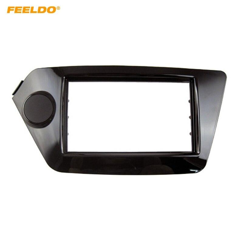 FEELDO Car CDDVD Radio Fascia Plate Panel Frame for KIA OPTIMA K2 2011+ 2DIN Panel Dashboard Trim Mount Installation Kit