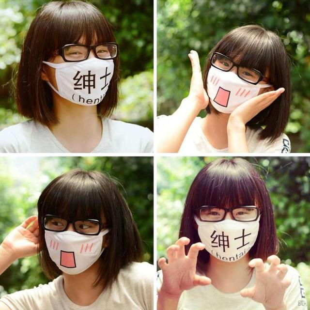 New Kwaii Cute Anti Dust Mask Kpop Cotton Mouth Mask Emotiction Masque Kpop Masks Anime Cartoon Mouth Muffle Face Mask 2