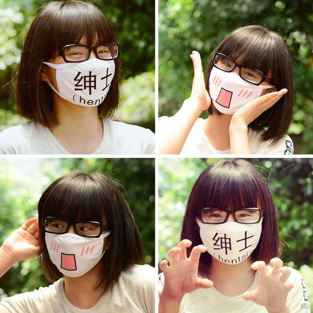 New Kwaii Cute Anti Dust Mask Kpop Cotton Mouth Mask Emotiction Masque Kpop Masks Anime Cartoon Mouth Muffle Face Mask 2