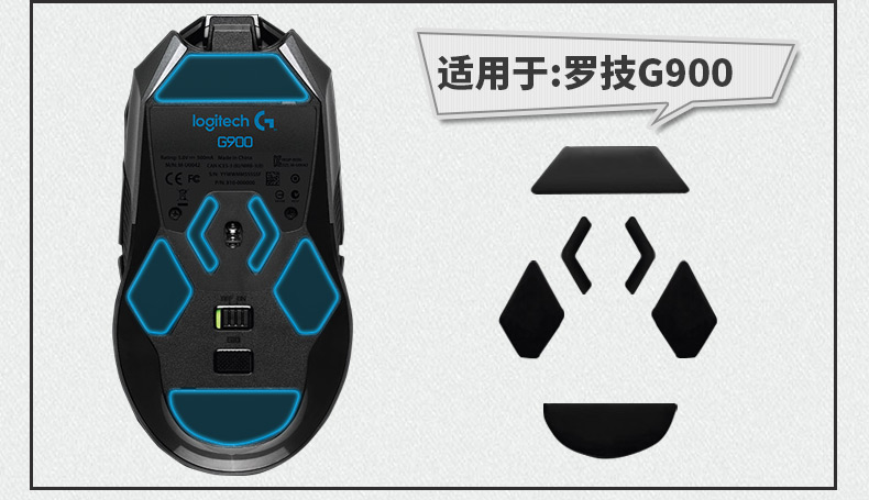 For Logitech G900 Mouse Feet Mouse Skates pads glide