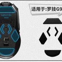 For Logitech G900 Mouse Feet Mouse Skate