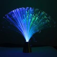 Romantic Fibre Optic LED Night Light Color Change Desk Table Lamp Relaxing Lighting Kids Family Holiday Gift Home Decor