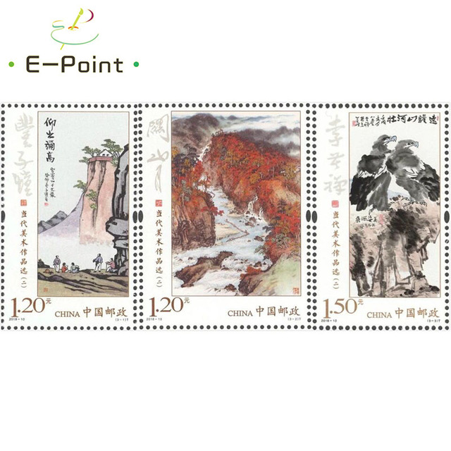 How Do Postage Stamps Work