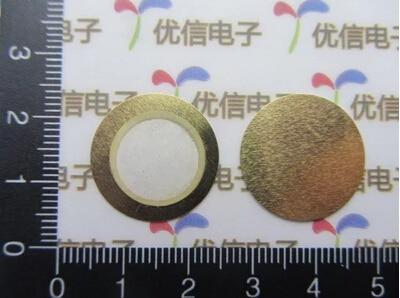 100 шт. 20 мм толщина 0,33 мм медный пьезо диск для зуммер датчик давления динамик DIY Электронный
