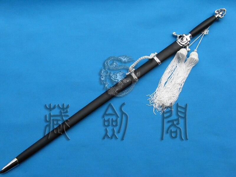 Flexible Silver Yin Yang Tai Ji Jian 5