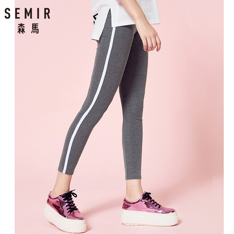 SEMIR Women Micro Fleece-Lined Seamless Sports Tights With Elasticized Waistband Women With Side Stripes Pants