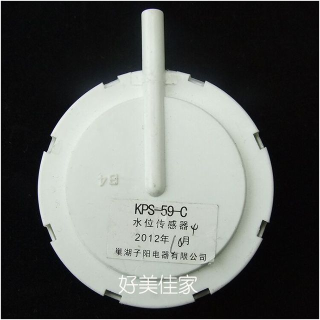 Free Shipping! Washing Machine Water Level Sensor KPS-59-C ,Electronic Level Switch, Pressure Switch