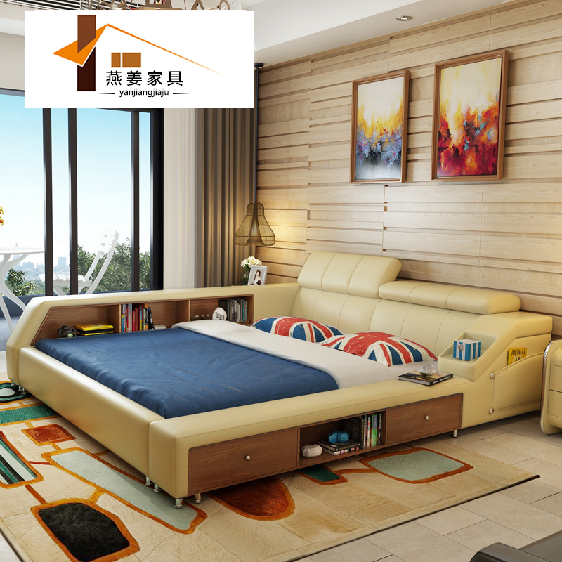 Bedroom Furniture China Leather Bed Tatami Bed Minimalist Modern