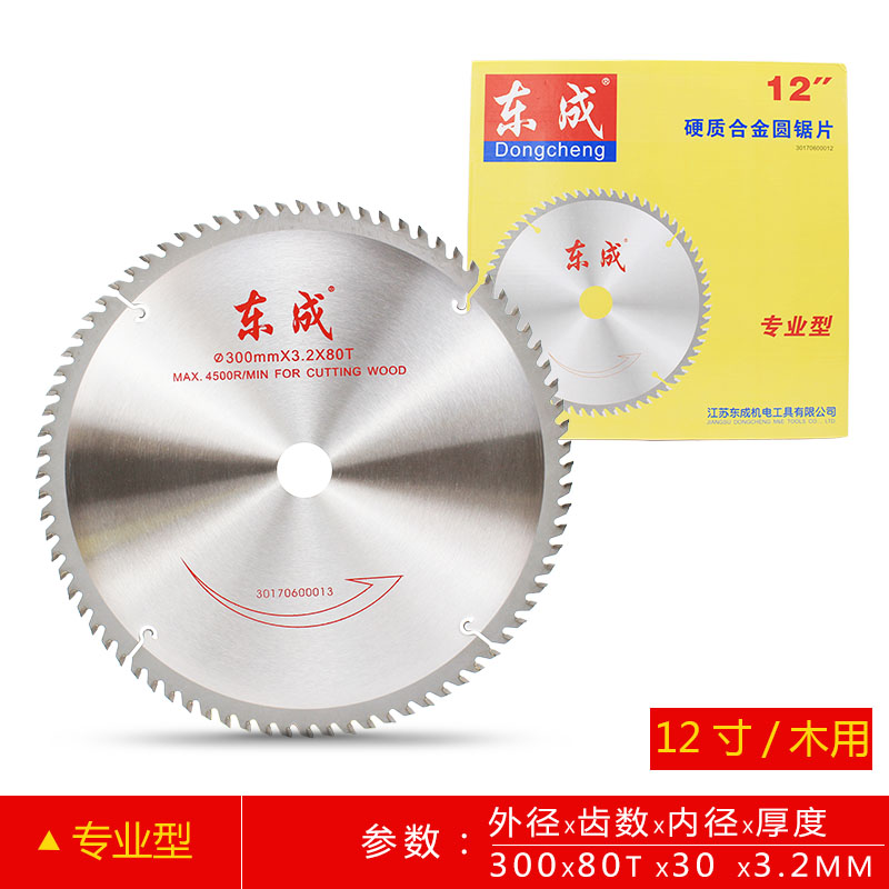Aliexpress Com Buy 12 Inch Circular Saw Blade 80 Teeth