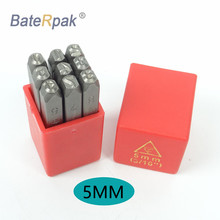 цена на 5MM Standard Number BateRpak car chassis number stamp,punch stamp,Number(0-8)  9pcs/box