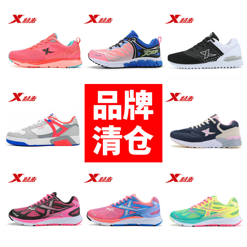 983119119201 XTEP Whole Air Cushion Techonology Air Mega Athletic Professional Running Sneakers Sports Shoes For Men