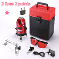 2 lines 2 points Red light laser level 360 rotary cross laser line leveling outdoor model receiver Infrared level casting line