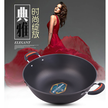 Chinese traditional large frying pan without coating iron pot thickened deepened non stick pan soup stewpan wok gas cooker