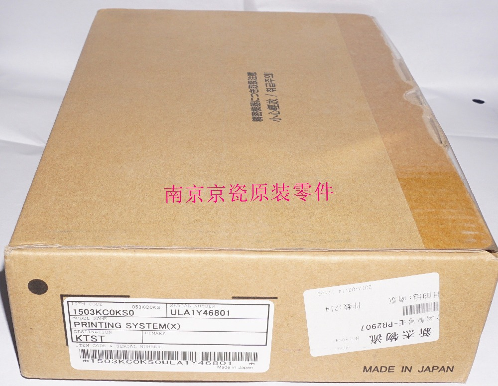 Nuovo Originale Kyocera 1503KC0KS0 SISTEMA di STAMPA (X) per: KM-1635 2035Nuovo Originale Kyocera 1503KC0KS0 SISTEMA di STAMPA (X) per: KM-1635 2035