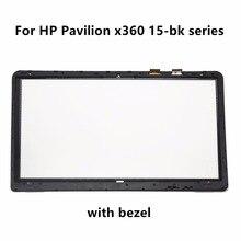 """15.6 """"para HP Pavilion x360 15-bk127cl 15-bk100nx 15-bk153nr 15-bk105na 15-bk056sa 15-bk152nr Pantalla Táctil de Cristal Digitalizador Bisel"""
