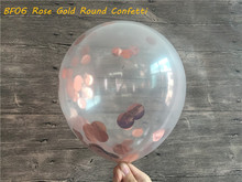 5pcs/lot 12inch Latex Round Rose Gold Confetti Balloons For Wedding Engagement Anniversary Birthday Party Event Table Decoration