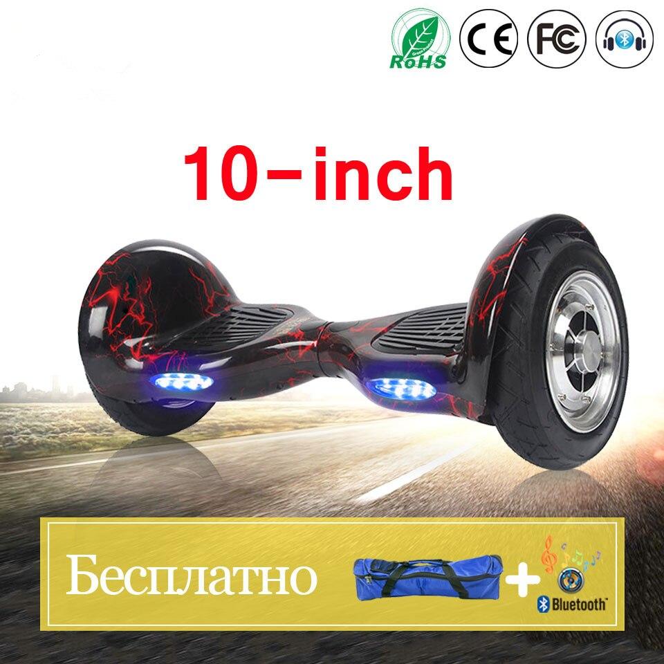 Smart Balance 10 Hoverboard Adultes Tricycle Gyro Scooter trottinette électrique trottinette Électrique Balance Board Russie Entrepôt