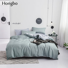 Hongbo Green Grid Print Duvet Cover Set Lifelike Bedclothes with pillowcase Bed Home Textiles