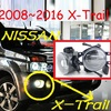 X Trail Light Tiida Fog Light 2pcs LED Livina Daytime Light Free Ship D50 Fog Lamp