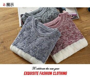 460f93729936e Новый молодежный тонкий круглый вырез тренд мужской свитер повседневный  тренд свитер, 7 цветов