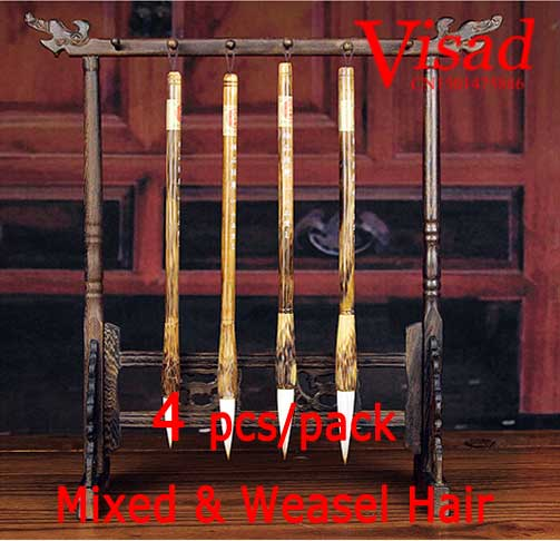 VISAD Chinese calligraphy brush weasel multiple hair waterbrushes pen set for artist 4pcs/pack
