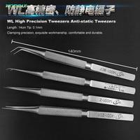 Wozniak High Precision Maintenance Tweezers WL Special Bend Straight 0 1mm Stainless Steel BGA Motherboard Flying