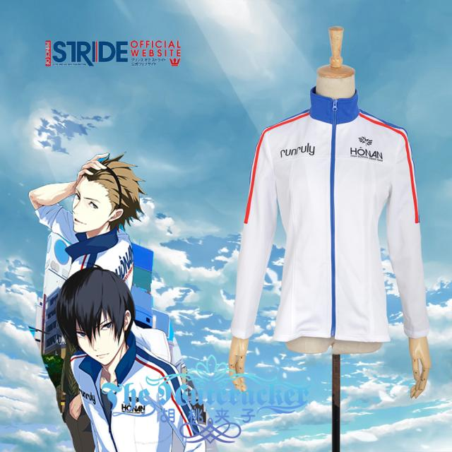 Anime Prince of Stride School Riku Yagami Boy Sportswear Jacket Cosplay Costume
