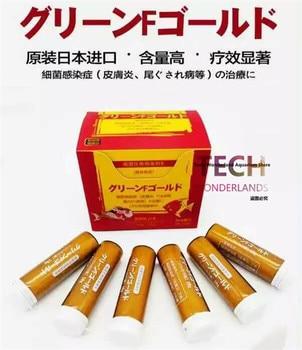 Aquarium fish medicine Original Japan yellow powder 10g ornamental fish treat Bacterial infection free shipping