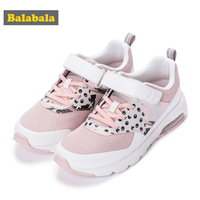 Children Sneakers Lighting Kids Shoes For Girls Lightweight Soft Bottom Non Slip Wear Resistant Girl Child Sports Shoes Comforta