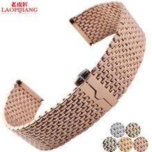 Liaopijiang la mariposa para hombre reloj de acero con Am acero inoxidable pulsera 22 mm oro rosa accesorios